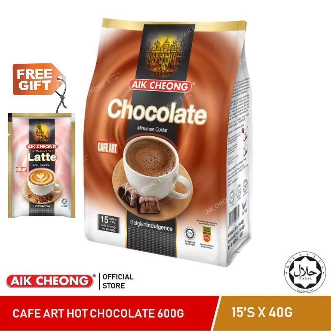 AIK CHEONG Cafe Art 3in1 600g (40g x 15 sachets) - Chocolate