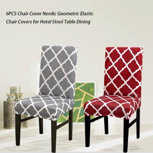 PER  6PCS Chair Cover Nordic Geometric Elastic Chair Covers for Hotel Stool Table Dining