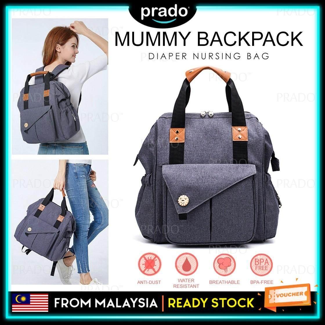 PRADO Malaysia Multi-functional Fashion Stylish Mummy Backpack Diaper Baby Infant Nursing Nappy Beg Baby Care Bayi Bag 1499