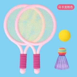 Trẻ Em Của Cầu Lông Vợt, Người Mới Vợt Tennis Đồ Chơi Cha Mẹ Và Con Cái Cho Bé Học Sinh Mẫu Giáo Cho Bé Gái 3-6-12 Tuổi thumbnail