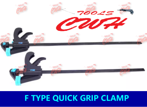 PRC SL 18 / 24 Inch Woodworking Bar Fast F Clamping Grip Quick Ratchet Release Squeeze Carpentry Wood Trigger Clamps