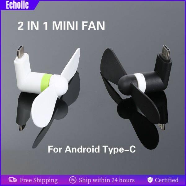 Bảng giá Echolic -- Quạt Điện Thoại Di Động Mini Mềm 2 Trong 1 Dành Cho Android Type-c Quạt USB Mùa Hè Điện Thoại Di Động Làm Mát Quạt Làm Mát Cầm Tay Phong Vũ