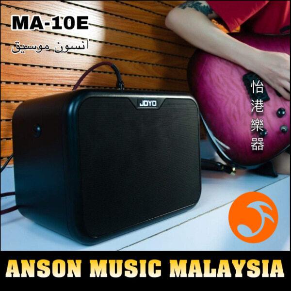 Joyo MA-10E Portable Electric Guitar Amplifier, 10-Watt (MA10E) Malaysia