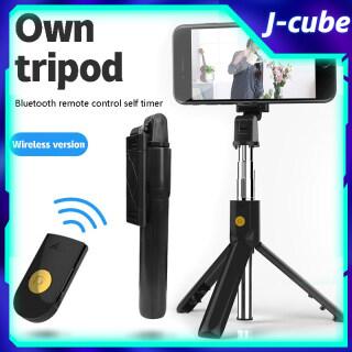 J-cube Chân Máy Điều Khiển Từ Xa K07 Mới Máy Ảnh Trực Tiếp Thông Dụng Cho Điện Thoại Di Động Gậy Chụp Ảnh Tự Sướng Bluetooth Đa Năng thumbnail