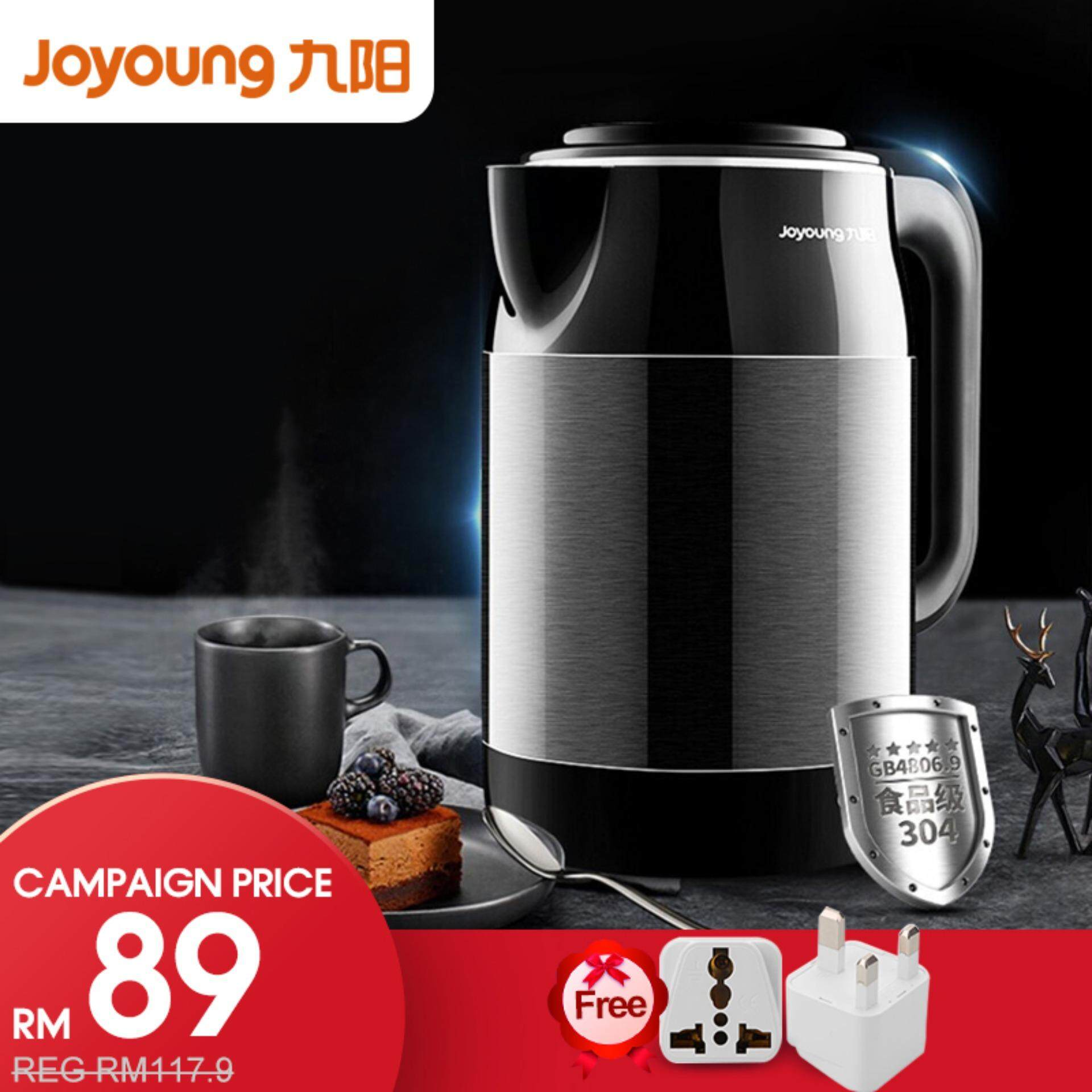 JOYOUNG 1 7L Large Capacity Automatic Power Off Electric F67 Steel 304 K17 Model Kettle
