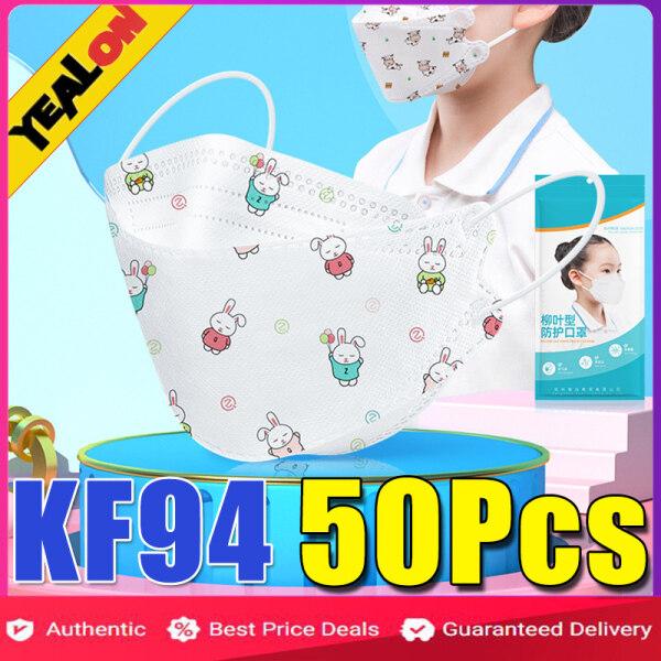 Giá bán kf94 50 cái Kids