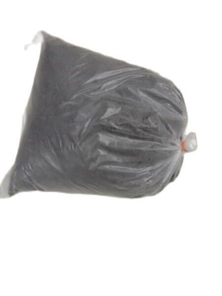 Baja Tahi Lembu Kering RM1.30/1KG