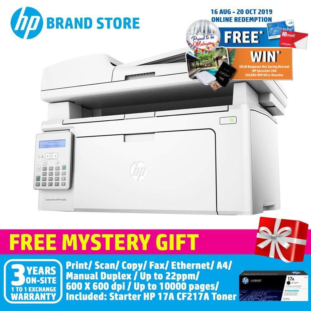 HP Mono Laserjet Pro MFP M130fn Printer - (G3Q59A)+Free Mystery Gift