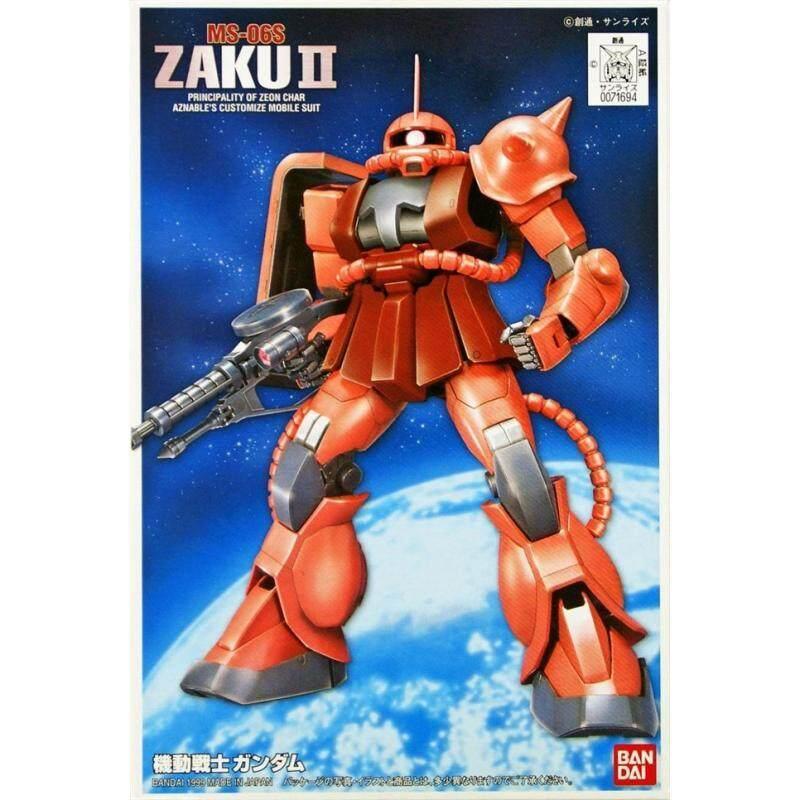 Bandai FG 1/144 Zaku II Và Char 'S Zaku II