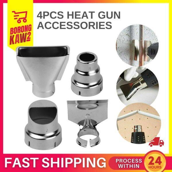 4Pcs Heat Gun Nozzles Accessories Kit DIY Shrink Wrap Hot Air Gun Accessories Tools