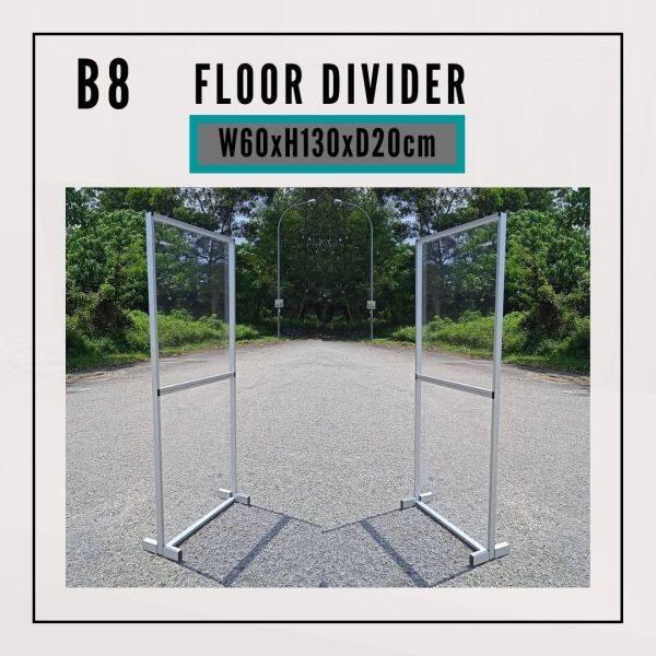 B8 - W60xH130xD20cm Floor Divider / Sneeze Guard Table Divider / Social Distancing
