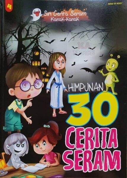 HIMPUNAN 30 CERITA SERAM 4 Malaysia