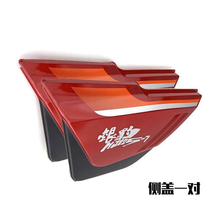 รถจักรยานยนต์อุปกรณ์เสริม Silver Leopard Hj125-7 แผ่นป้องกันด้านข้างแบตเตอรี่หมวก Hj125-7 Guard แผ่นสีฟ้าสีแดง By Doorck.