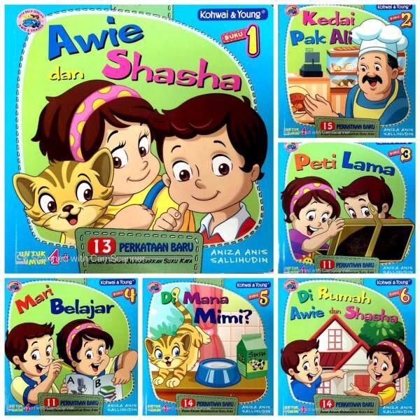 SAYA BACA DENGAN AWIE DAN SHASHA ( UNTUK UMUR 4+ ) Malaysia