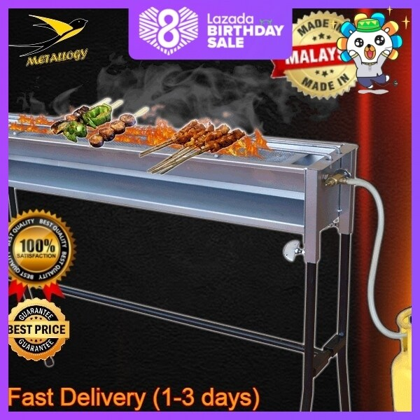 Metallogy Classic Big Large BBQ Grill Satay Steel With Gas And Steel Stand Picnic Cook Stove / Dapur Tradisional Satay Pakai Gas