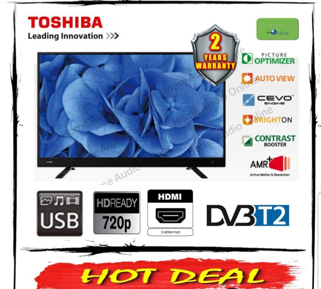 Toshiba 32 Inch DVBT2 LED Backlight TV - 32L3750VM
