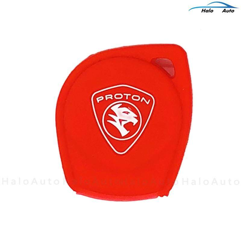 New Silicone Key Cover For Proton Ertiga Car Remote Key Cover Casing-Red By Super-Market.