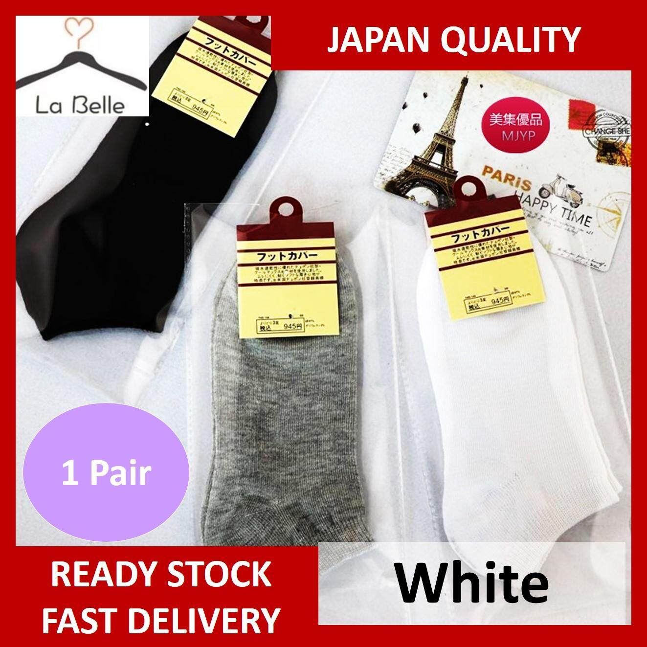 aab5671953c17e [ JAPAN QUALITY] LABELLE - 1 Pair Long / Mid Ankle Socks office socks school