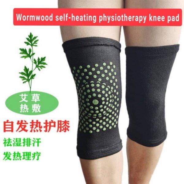 Wormwood Self-heating Knee Pads Arthritis Relieve Pain Improve Blood circulation艾草发热护膝