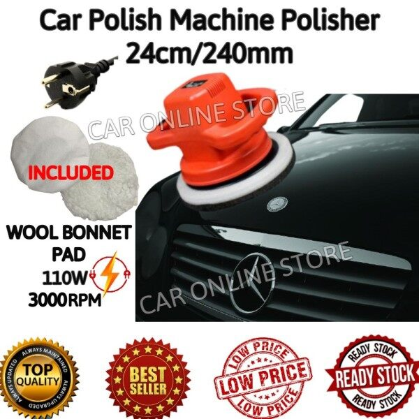 DIY Car Polish Machine Polisher 24cm (Red)