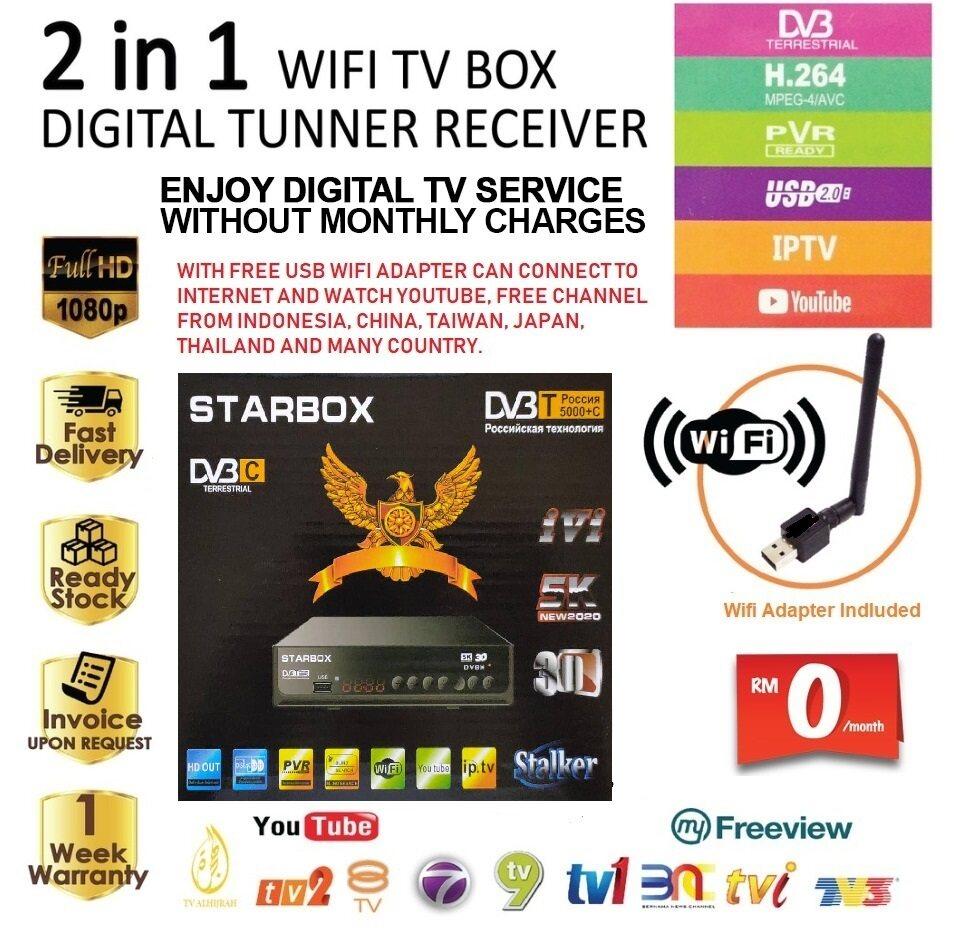 [Free USB Wifi] Decoder MYTV Dekoder Digital STARBOX Receiver Support all Malaysia Channels