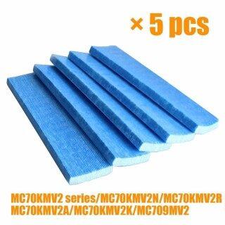 5 Cái Máy Lọc Không Khí, Bộ Lọc Thay Thế Cho DAIKIN MC70 MCK57 MC709MV2 MCK57LMV2-N thumbnail