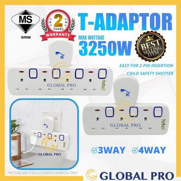 (SIRIM) ME D-303N / D-304 3 Way / 4way T-Adaport 3pin Socket Extension Plug Neon Indicator Wall Extension Adapter