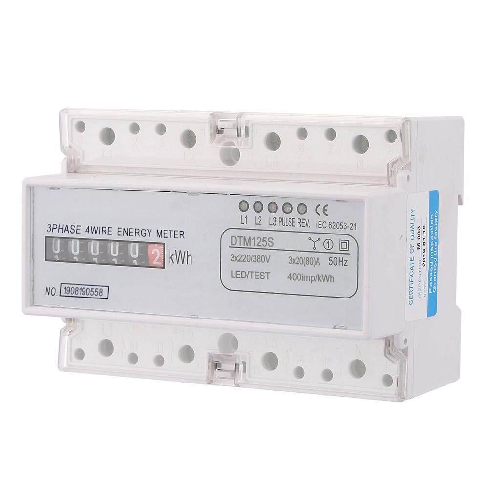 220/380V 20-80A Tiêu Thụ Năng Lượng Kỹ Thuật Số Điện Điện 3 Pha KWh Đo giá rẻ