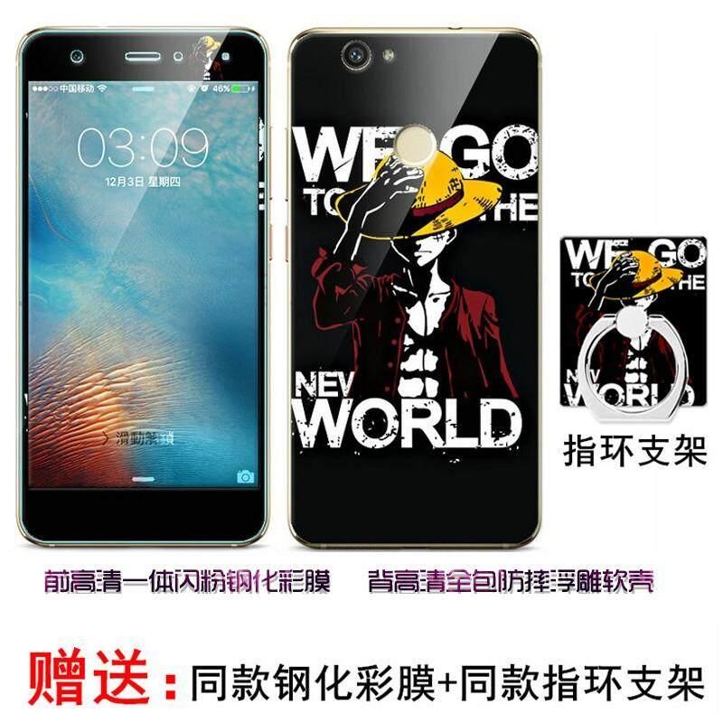3b7f77b58d331f Charm Ji Huawei Nova Phone Case All Covered Edge Silica Gel Huawei Caz-al10  Protective