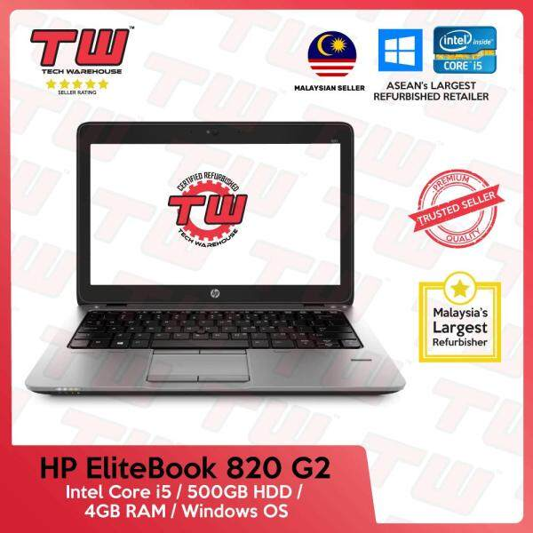 HP EliteBook 820 G2 Core i5 Laptop / 4GB RAM / 500GB HDD / Windows OS / 3 Months Warranty (Factory Refurbished) (Malaysian Seller) Malaysia