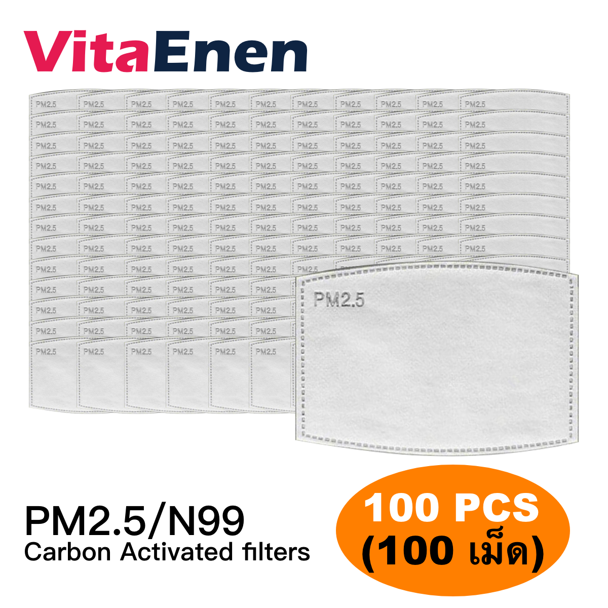 VITAENEN 100PCS,10 Pieces, PM2 5 Replaceable Filter-slice, Anti Dust Anti Infection ,Multi-Layers,Adult Activated Carbon Filter,Adult,For respiratory filters--in stock