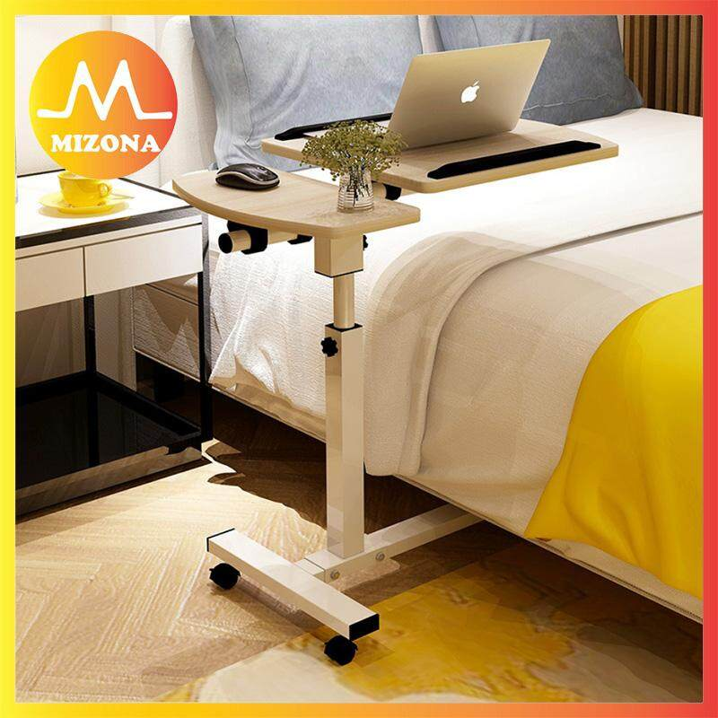 Mizona Adjustable Height Movable Bed Side Laptop Desk Table With Wheels By Mizona Mall.