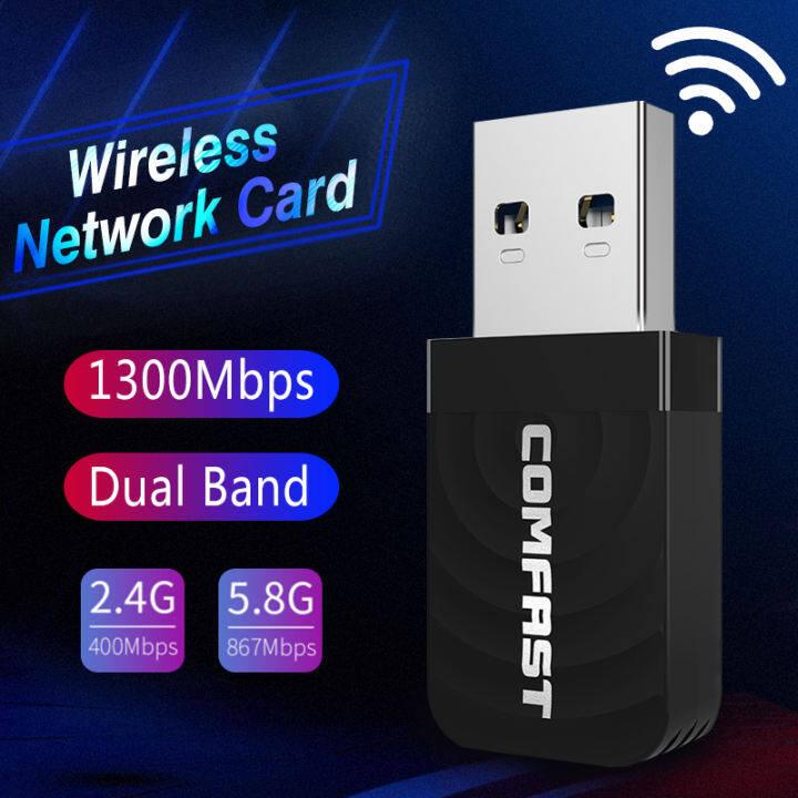 1300Mbps USB Wireless Network Cacrd