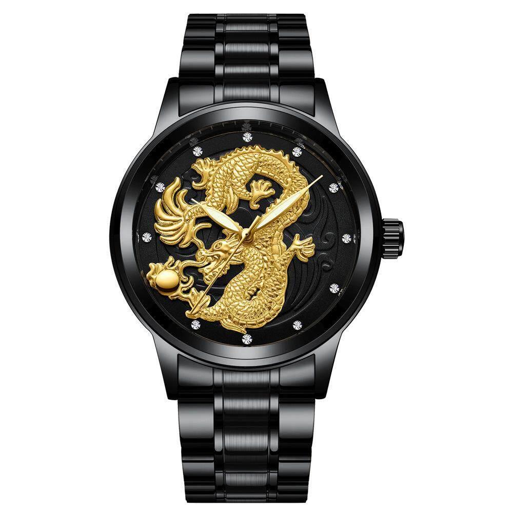 Fenzun Brand Watch Male Non-mechanical Watch Waterproof Nightlight Golden Quartz Ultra-thin Steel Belt Dragon-Phoenix Couple Watch Malaysia