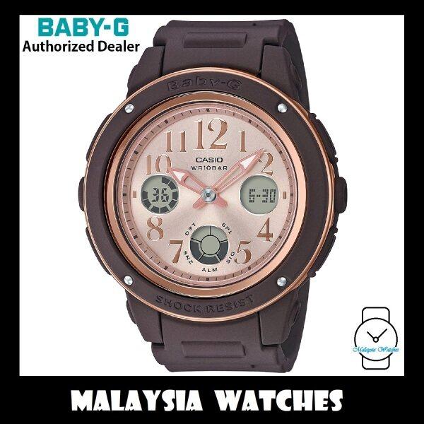 (OFFICIAL WARRANTY) Casio Baby-G BGA-150PG-5B1 Analog Digital Pink Gold Dial Brown Resin Watch BGA150PG BGA-150PG BGA150PG-5B1 BGA-150PG-5B1DR Malaysia