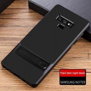 Dành cho Samsung Galaxy Samsung Galaxy Note 9 Chống trầy xước Bảo Vệ Siêu Mỏng Phù Hợp Với Hai Lớp chống sốc Cứng PC + TPU bao Da ốp lưng có Chân Đế thumbnail