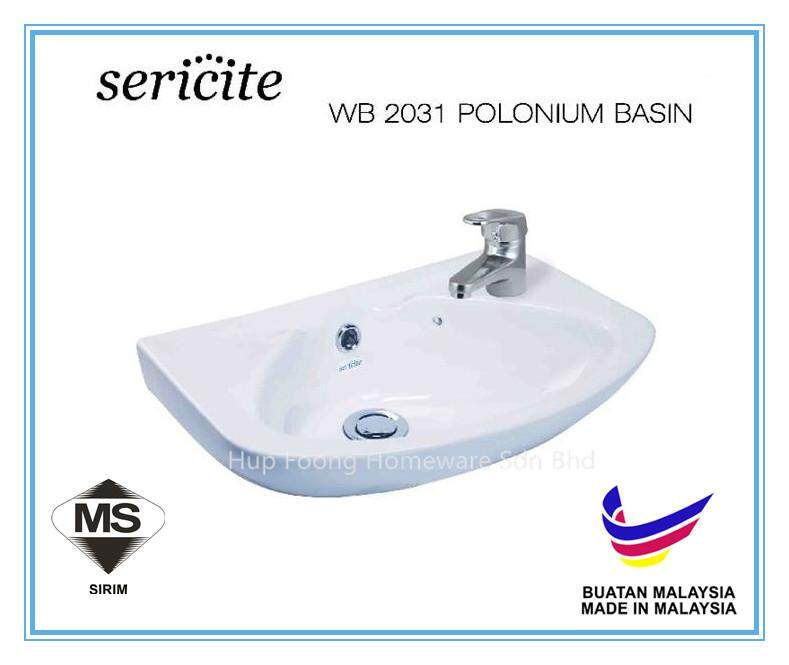 SERICITE WB 2031 Wall hung ceramic basin