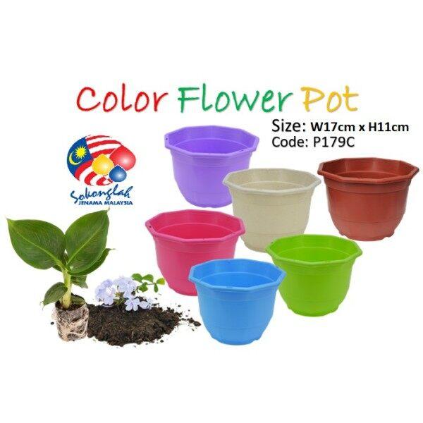 17cm Pasu Pokok Bunga Plastic Flower Pot L179C