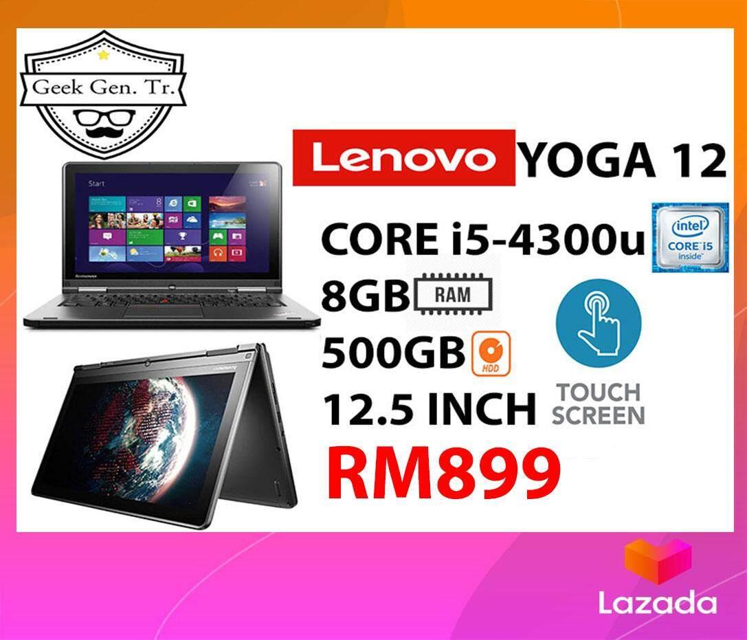 LENOVO YOGA 12 TOUCHSCREEN CORE i5-4300u 8GB RAM 500GB HDD 12.5 INCH Malaysia