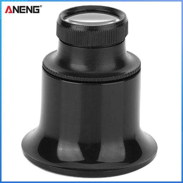 20X Watch Repair Eye Magnifier Lens Monocular Magnifying Glass Jewelry Tool