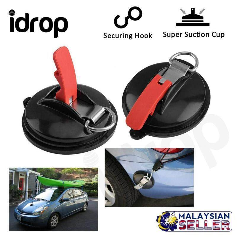 Multifunctional Super Suction Cup Anchor with Securing Hook for Tie Down Anchors Car Mount Luggage Tarps Tents