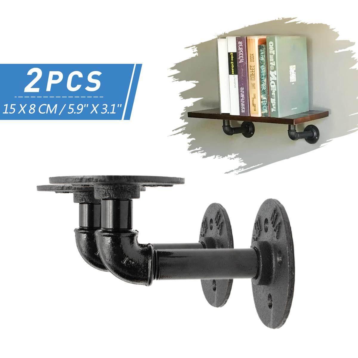 2PCS 15x10cm Steampunk Industrial Steel pipe scaffold board shelf brackets Vintage bulkhead support bracket