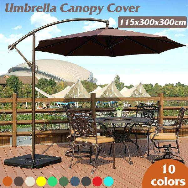 115*300*300cm Outdoor Garden Parasol Canopy Cover Yard Patio Umbrella Fabric