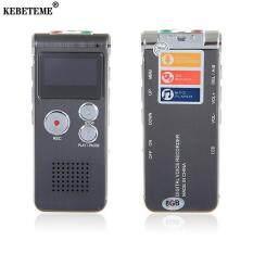 Máy Ghi Âm Kỹ Thuật Số Di Động KEBETEME, 8GB, Ghi Âm Stereo Chuyên Nghiệp, Dùng Cho Doanh Nhân, Có Đầu Phát MP3, Tích Hợp Bút, Đầu Ghi USB Flash Pen