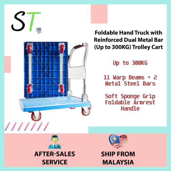 ST Foldable Hand Truck with Reinforced Dual Metal Bar (Up to 300KG) Heavy Duty Trolley Cart
