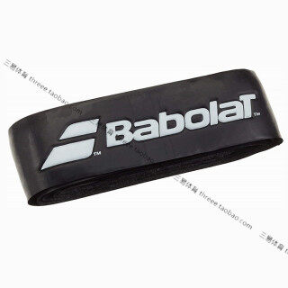 Syntec Bao Hou Babolat Tay Cầm Vợt Tennis PD PS PA Nguyên Bản, Bọc Da Nhỏ Bên Trong thumbnail