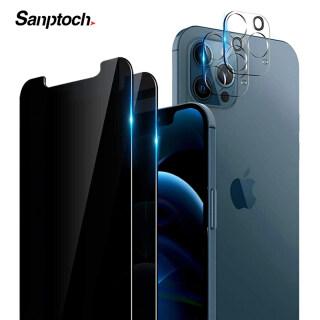 [4 Cái] Sanptoch HD Miếng Dán Bảo Vệ Màn Hình Riêng Tư Cho iPhone 11 12 13 Pro Max Mini 9H Miếng Dán Cường Lực Bảo Vệ Toàn Bộ Ống Kính Máy Ảnh thumbnail