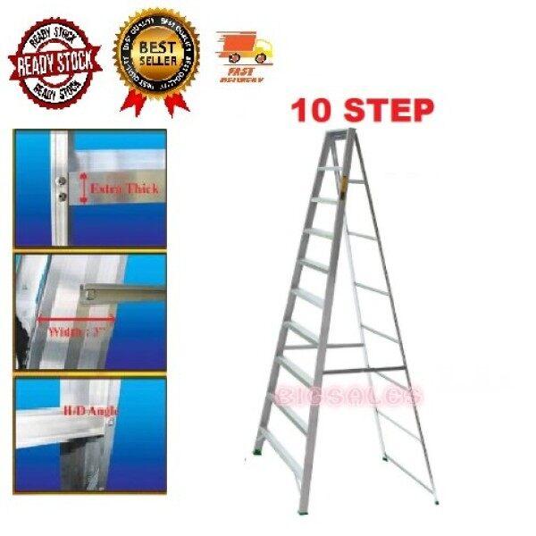 【Ready Stock Msia】 7 Steps 8 Steps 9 Steps 10 Steps 11 Steps 12 Steps 14 Steps Step Heavy Duty Aluminium Single Sided Ladder / Tangga