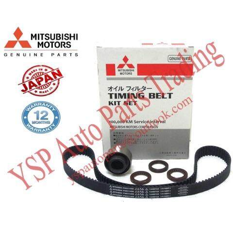 Timing Parts - Buy Timing Parts at Best Price in Malaysia