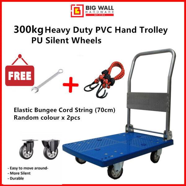 Big Wall Heavy Duty ABS PVC Foldable Trolley 300kgs FREE Elastic Bungee Cord String & Spanner *Troli Berkualiti 重型折叠手推车
